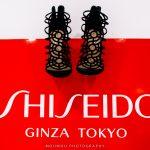 Il rosso lo firma Shieseido per il Natale 2016