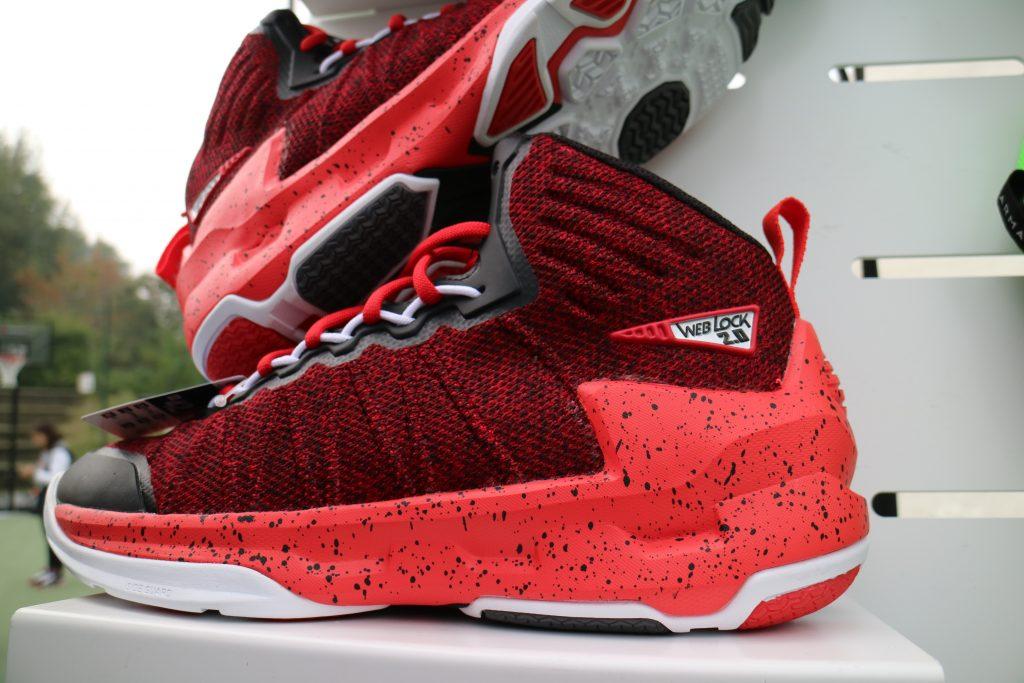 Le nuove scarpe da basket, Tarmak