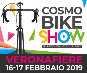 Cosmobike Show, banner box